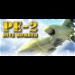 Pe-2: Dive Bomber