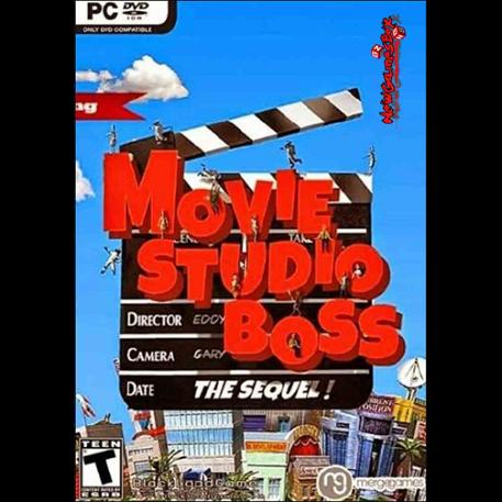 Movie Studio Boss: The Sequel
