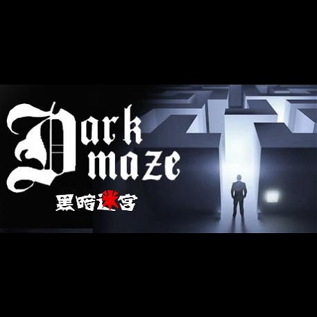 DarkMaze