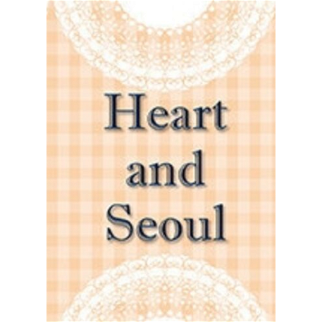Heart and Seoul - Soundtrack and Director's Commentary (DLC)