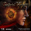 Gabriel Knight: Sins of the Fathers 20th Anniversary Edition